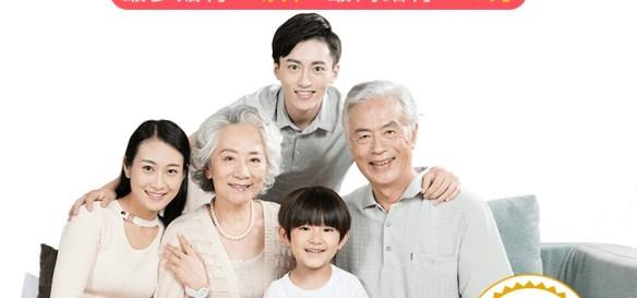 http://img1.anfubaoxian.com/insurance/banner/22001.jpg