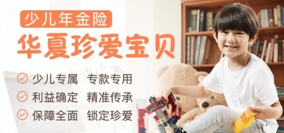 http://img1.anfubaoxian.com/insurance/banner/22003.jpg