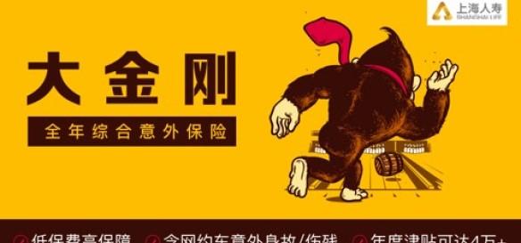 http://img1.anfubaoxian.com/insurance/banner/34001.jpg